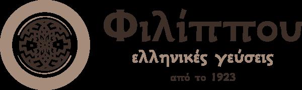 ΕΣΤΙΑΤΟΡΙΟ ΦΙΛΙΠΠΟΥ